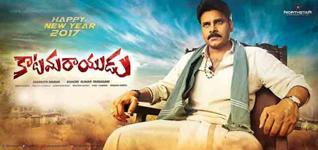 Pawan Kalyan's New Look In Katamarayudu