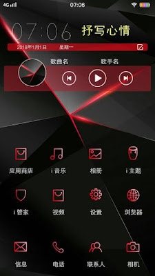 Simple V2 Theme itz For Vivo