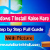 Windows 7 Install Kaise Kare - [ Step By Step Full Guide ]
