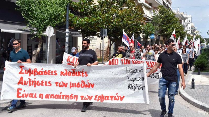 Συλλαλητήριο του ΠΑΜΕ στην Αλεξανδρούπολη ενάντια στο νέο πολυνομοσχέδιο