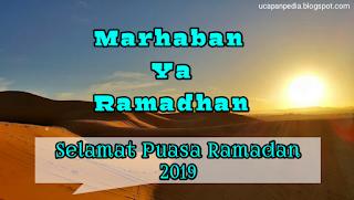 Kata Ucapan Selamat Puasa Ramadan 2019