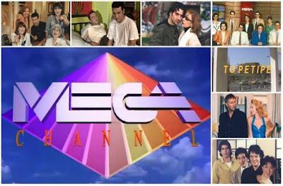 #Mega_telos 2