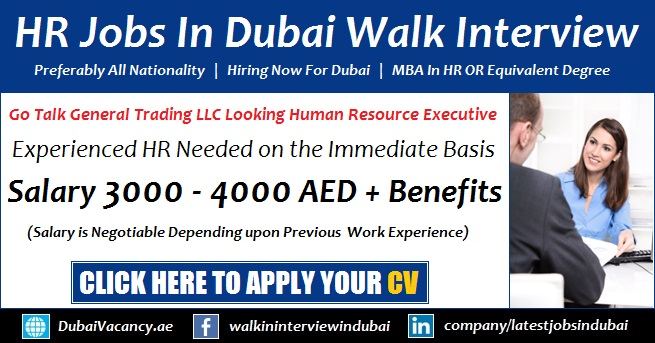 HR Jobs in Dubai 2017