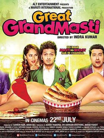 Poster Of Great Grand Masti 2016 480p Hindi DVDScr Full Movie Download
