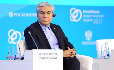 Secretary General of the Gas Exporting Countries Forum (GECF) Seyed Mohammed Hossein Adeli during the Energy for Global Growth plenary session at the first Russian Energy Week Energy Efficiency and Energy Development International Forum.