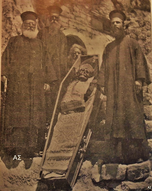 The discovery of the remains of Osios Patapios Loutraki 1904