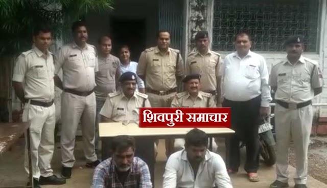 अंधे कत्ल का पर्दाफाश: आरोपियों ने महिला की हत्या कर लाश को जलाकर ठिकाने लगाया था,दबौचे | Shivpuri News