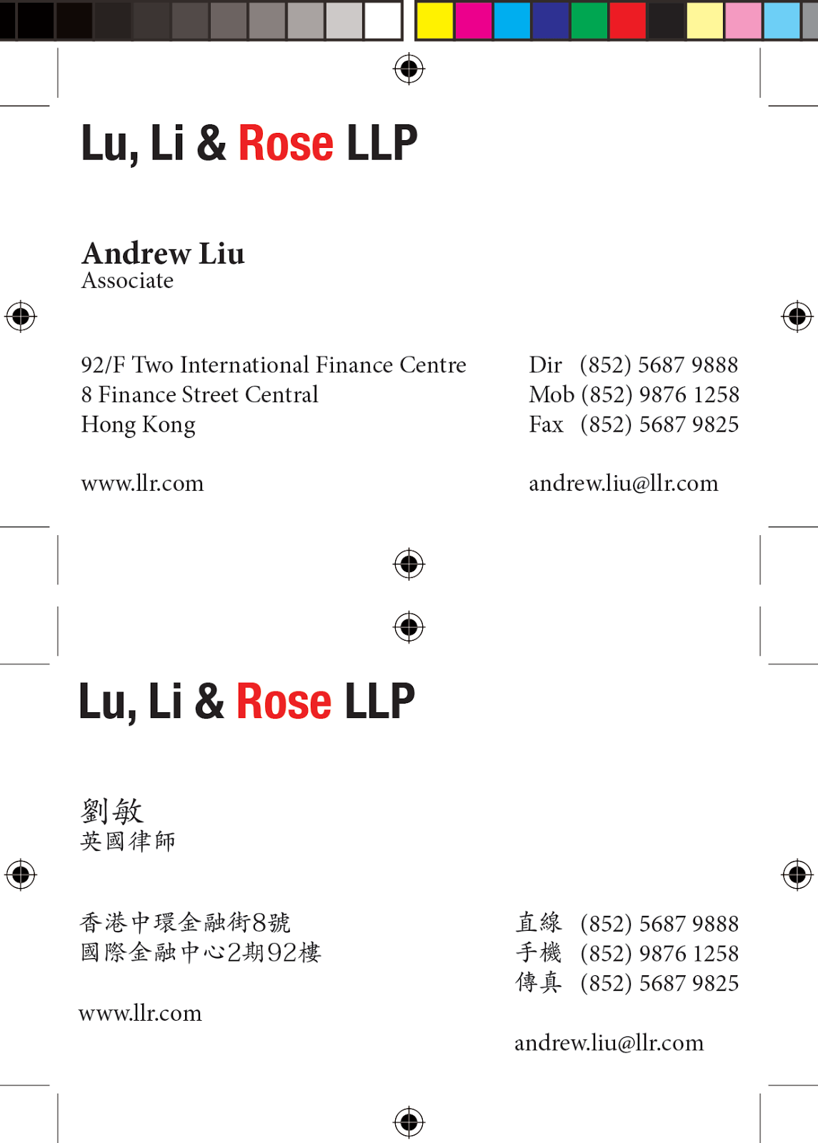 Business cards printed in english and chinese choice image card business cards printed in english and chinese image collections business cards printed in english and chinese reheart Gallery