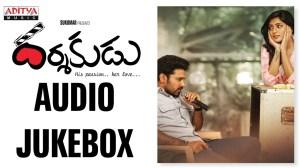 Darshakudu Audio Jukebox Songs