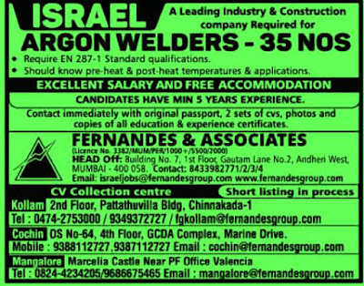 Israel Jobs at Fernandes and Associates Argon Welder, Israel Jobs, Kollam Interviews, Mangalore Interviews, Kochi Interviews, Welder, Welding Jobs,