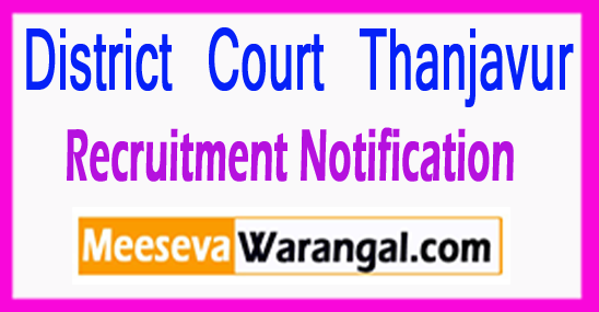 District Court Thanjavur Recruitment Notification 2017 Last Date 02-08-2017
