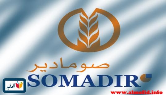 Somadir