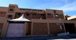 مليونير سعودي يحول مدرسة زوجته إلى قصـر