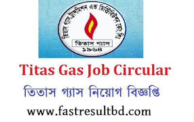 Titas Gas Job Circular 2018