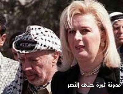 ياسر القحطاني وزوجته فاتن