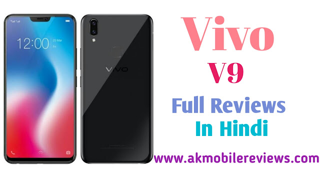 Vivo V9 Full Reviews In Hindi