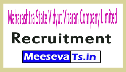 Maharashtra State Vidyut Vitaran Company Limited MahaVitaran Recruitment