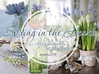 http://modnoe-hobby.blogspot.ru/2016/04/spring-in-heart.html