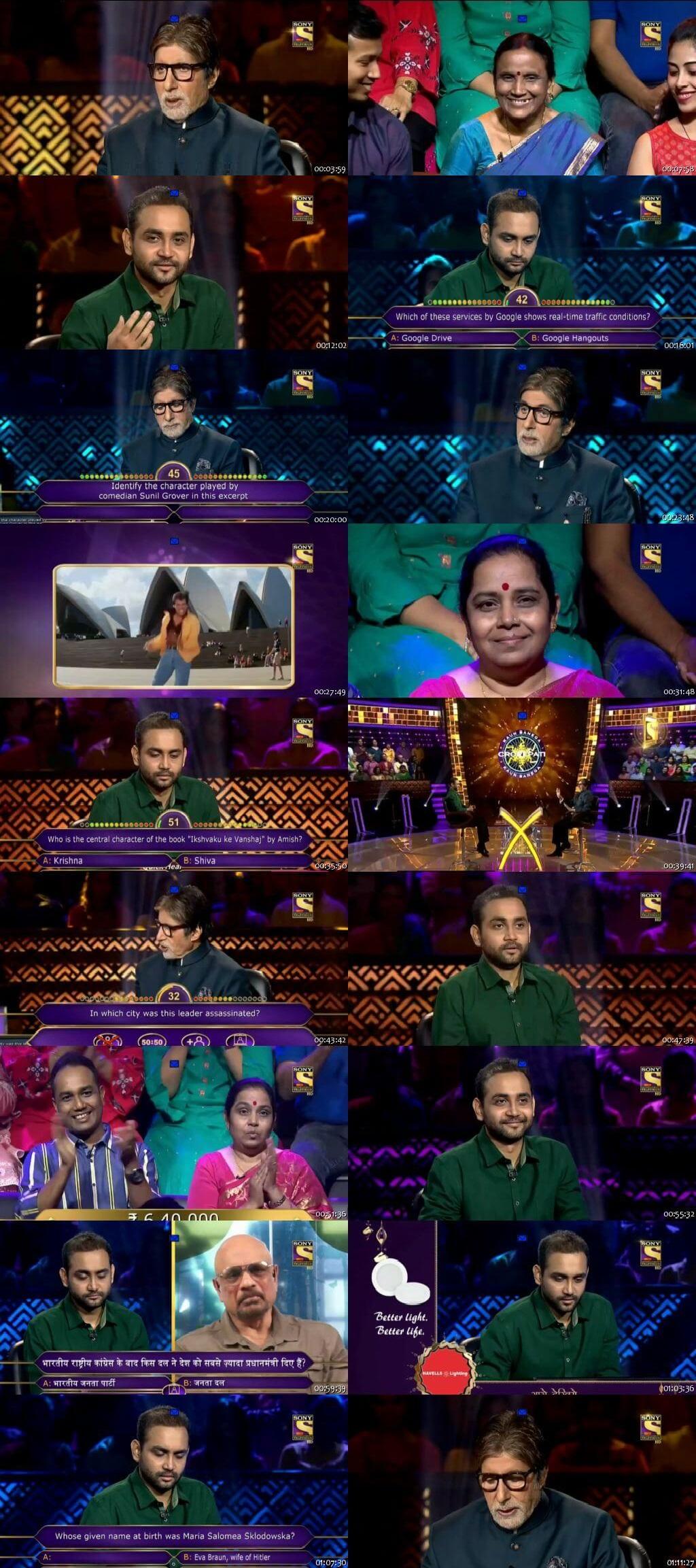 Screenshots Of Hindi Show Kaun Banega Crorepati Season 10 2018 20th November 300MB 480P HD
