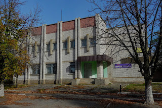Васильківка. Вул. Партизанська. Адміністративна будівля