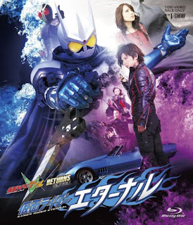 Kamen Rider W Returns: Kamen Rider Eternal Subtitle Indonesia