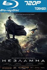 La batalla por Sebastopol (2015) BDRip m720p