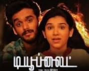 Tubelight 2017 Tamil Movie Watch Online