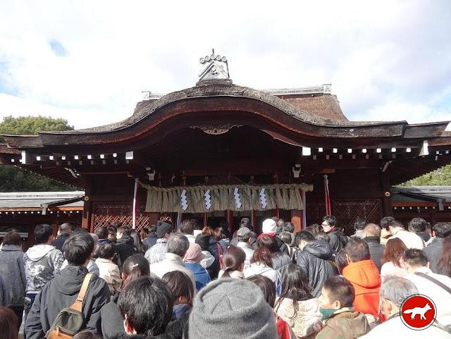 Prière du 1er janvier dans un temple shintoïste à Kyoto au Japon