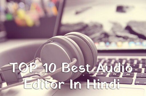best-audio-editor