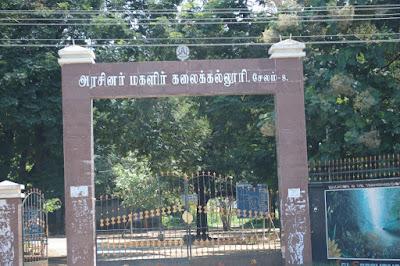 Image result for salem 8 arts college