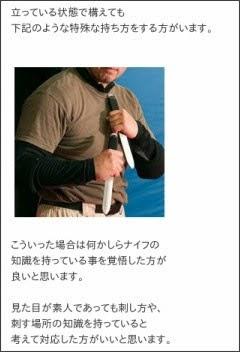 http://ameblo.jp/goshin-jp/entry-11318937586.html