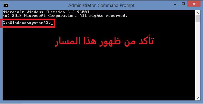 حل مشكلة Cette Copie De Windows