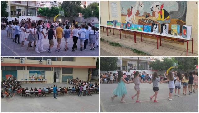 Ο Σύλλογος Γονέων και Κηδεμόνων του Α' Δημοτικού Σχολείου Ηγουμενίτσας γιόρτασε τη λήξη του σχολικού έτους
