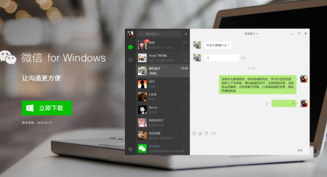 WeChat 2018 Free Download For Windows