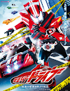 Kamen Rider Drive Episode 01-48 [END] MP4 Subtitle Indonesia