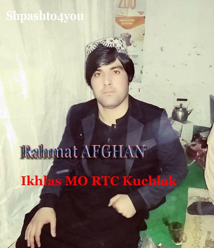 Rahmat AFGHAN New Pashto Mp3 Songs 2018 1 Mar