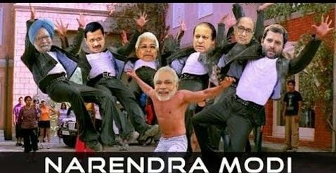 नरेंद्र मोदी की इन तस्वीरों को