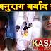 Shocker! Komolika takes advantage tricks Prerna into signing divorce papers in Kasauti Zindagi Ki