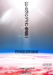 Review Anime Terbaru Evangelion: 3.0+1.0