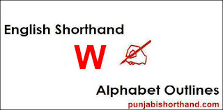 English-Shorthand-Alphabet-W-Outlines