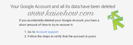 GMAIL DELETE KAISE KARE,REMOVE GMAIL,gmail account delete kaise kare