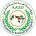 صاحب السمو الدكتور سلطان بن محمد القاسمى عضو المجلس الأعلى للإتحاد بالإمارت رائدا للتنمية المستدامة لعام ٢٠١٨ بالوطن العربى .