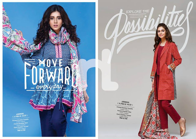 Nisha-stylish-winter-dresses-collection-2016-17-for-women-9