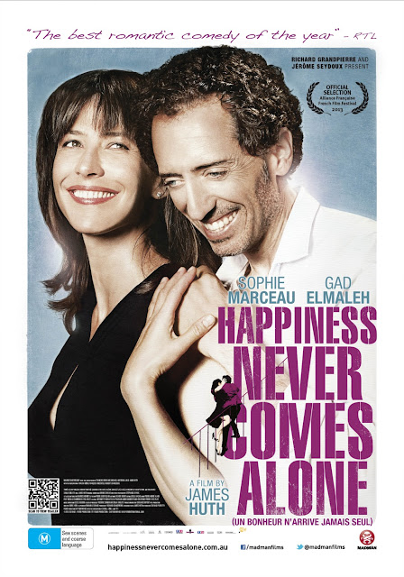 Happiness Never Comes Alone (2012) ταινιες online seires xrysoi greek subs