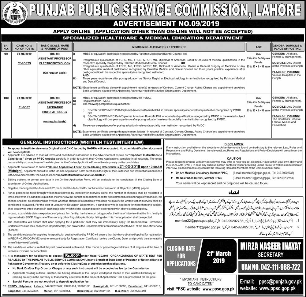 PPSC Jobs Advertisement No 09/2019 March 2019