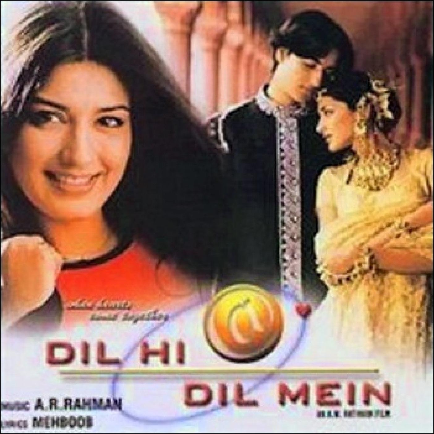 Dil Hi Dil Mein - Ae Naznee Suno Na Lyrics, Mp3 & Video