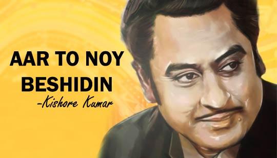 Aar To Noy Beshidin - Kishore Kumar