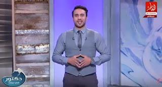 برنامج دكتور في بيتك مع د. احمد صبري حلقة السبت 1-7-2017