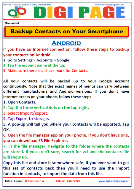 DP   Backup Contacts   30-Sep-16