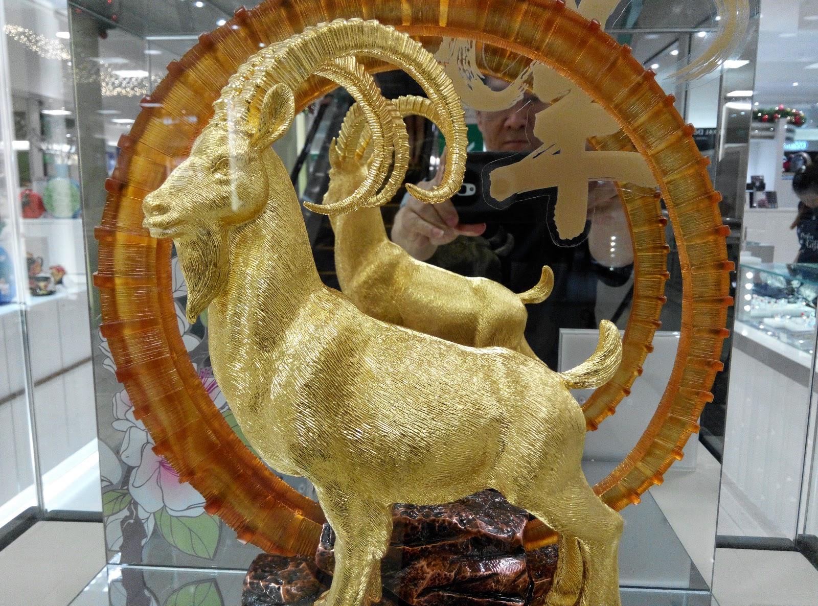 Golden Goat Bullion